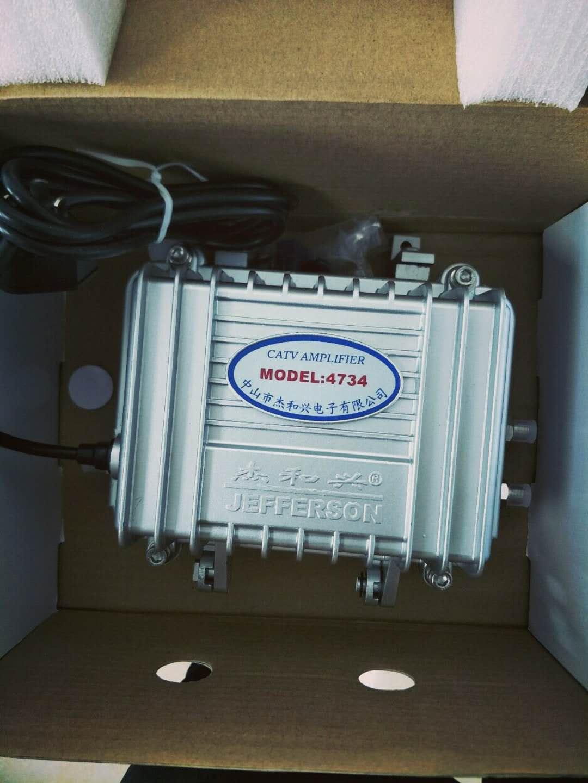 杰和兴 4734H型双向数字干线放大器