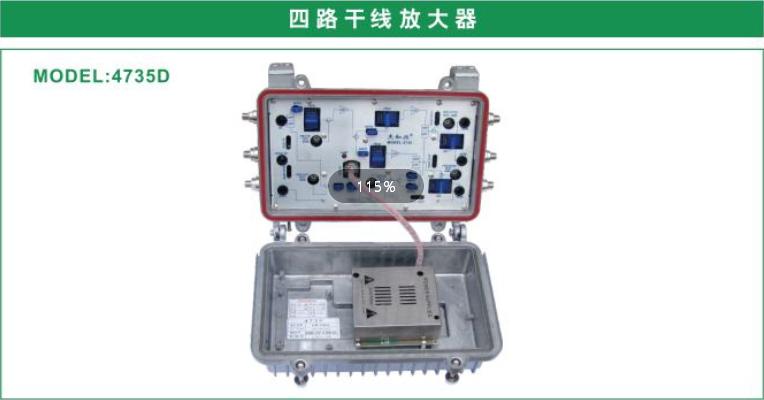 杰和興 4735D型 四路干線放大器