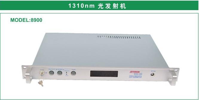 杰和興  8900型1310nm光發射機